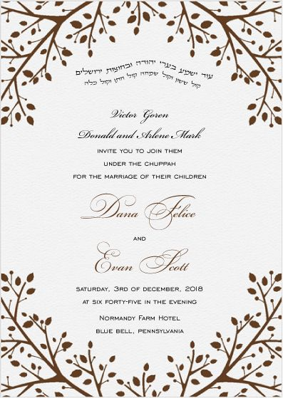 Naturally In Love Wedding Invitation Custom Unique Hebrew