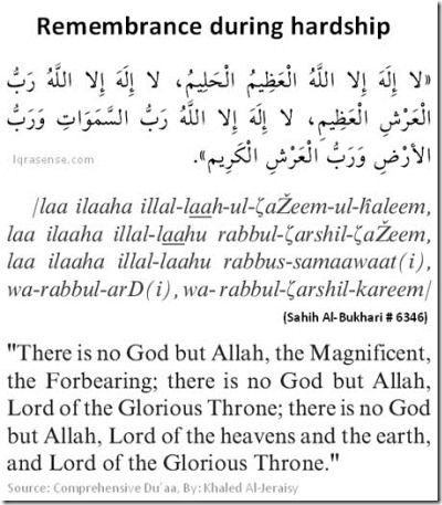 Allah the Magnificent ..Lord of the Glorious Throne
