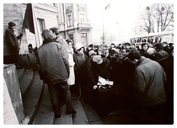 The day of Jan Palach's funeral in Bratislava