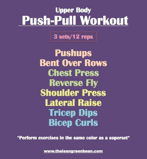 Push-Pull Workout...the yellow superset is TOUGH!  Good for a morning workout.