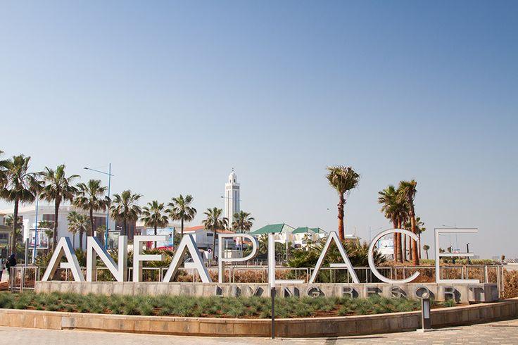 Property Portfolio: Anfa Place Shopping Centre Casablanca, Morocco