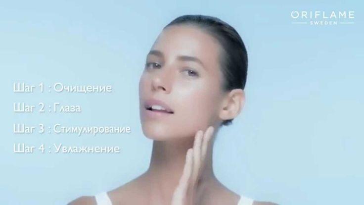 Аппарат для глубокого и деликатного очищения http://ori-nsk.ru/ge34  Регулярное очищение - ПЕРВОЕ правило красоты!!!   Для чего нужно очищение? Очищение помогает убрать с кожи макияж, загрязнения и омертвевшие клетки. Благодаря ему все косметические средства будут лучше впитываться и обеспечивать необходимый результат. http://ori-nsk.ru/ge34
