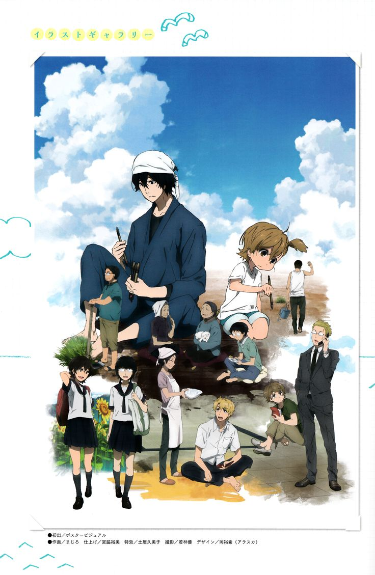 1000 Images About Barakamon Handa Kun On Pinterest Anime