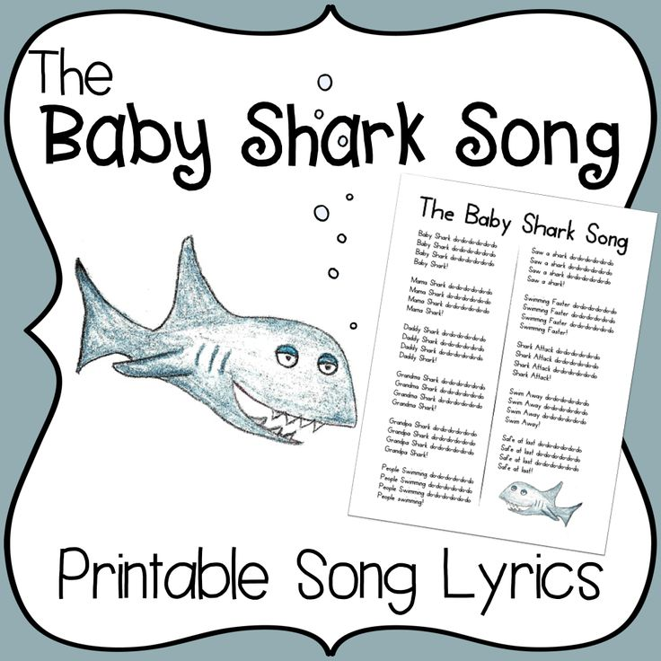 baby shark song printable lyrics