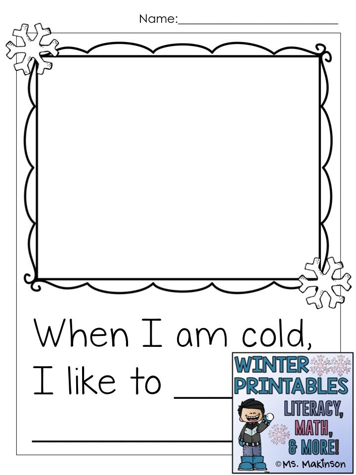 winter writing prompts kindergarten These autumn creative writing prompts are a fun beginning of a new school year activity each worksheet provides a different inspiration to help spark a child's creative writing print four autumn word wall words and use one of the words in a sentence you can use my autumn word wall word templates.