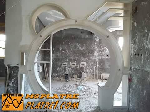 1000 Images About On Pinterest Plasterboard Drywall And Arches
