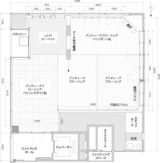 ハウススタジオ【クロエ】~東京都内、渋谷区初台の自然光型レンタル撮影スタジオ~Guide