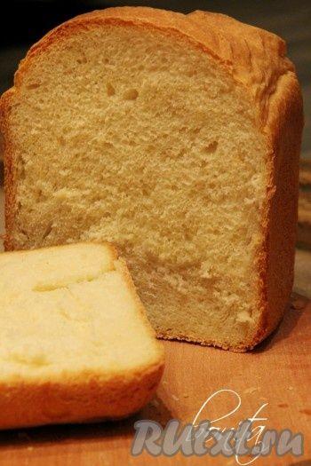 Молочный хлеб в хлебопечке Вкусный и ароматный молочный хлеб, приготовленный в хлебопечке, придется по вкусу абсолютно всем. Из указанных ингредиентов получается хлеб весом 750 грамм. Для удачного результата, советую использовать кухонные весы, чтобы точно следовать рецепту.  Для приготовления молочного хлеба в хлебопечке нам понадобится: 380 г  муки; 125 г воды; 125 г молока; 20 г топленого масла; 20 г сухого молока; 15 г сахара; 8 г соли; 3 г сухих быстродействующих дрожжей. Воду смешать…