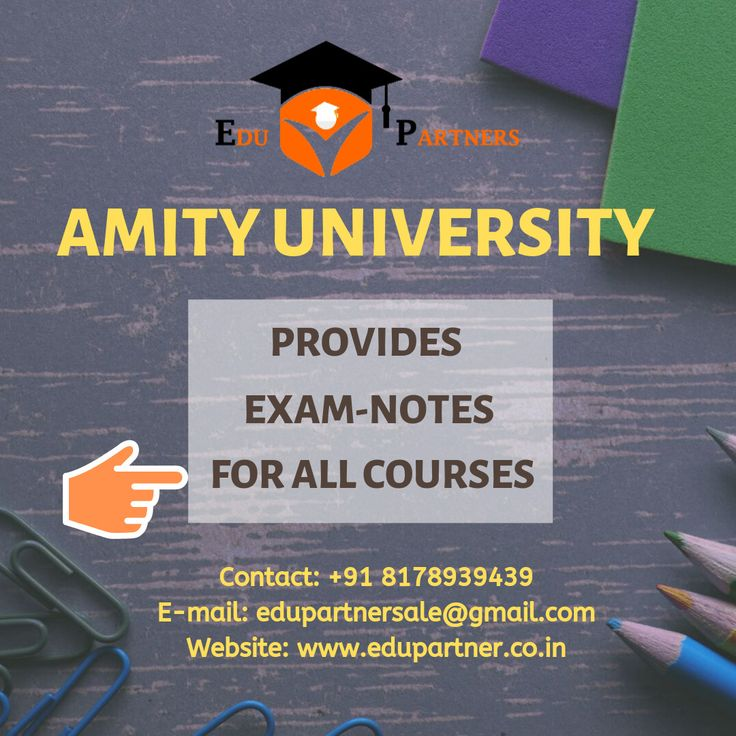 We provide all Amity ExamNotes of all subjects. If you