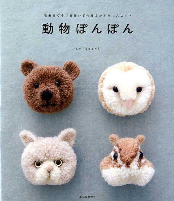 Niedliche Pom Pom Tiere durch Trikotri - Japanisches Handwerk Buch