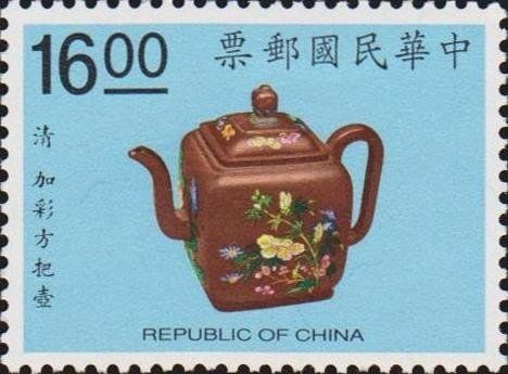 Stamp: Rectangular Painted Teapot (Taiwan (Republic of China)) (Famous Teapots of National Palace Museum) Mi:TW 1951,Sn:TW 2764