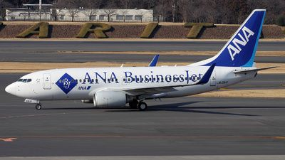 ANA Airways (All Nippon Airways) (JP) Boeing 737-781(ER) JA10A aircraft, with the sticker ''ANA Business Jet'' on the fuselage, rolling at Japan, Tokyo Narita Int'l Airport. 19/02/2011.