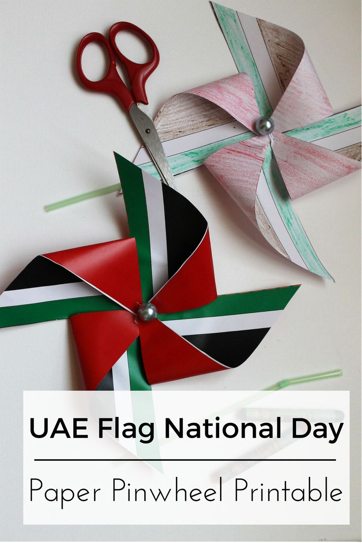 UAE National Flag Paper Pinwheel (+ Free Printable Template)
