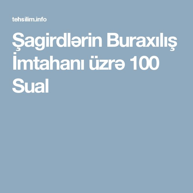 Şagirdlərin Buraxılış İmtahanı üzrə 100 Sual