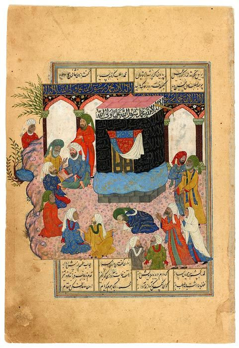 Cabd Al-Muṷṷalib, Grandfather of the Prophet Muḥammad, Kneels Before the Kabba in Mecca Leaf from the Chester Beatty Āsār al-muẓaffar (A Life of Muḥammad). Persia, possibly Qazvin, 1567. 260 x 178 mm. Gift of the Trustees of the William S. Glazier Collection, 1984.; MS G.72. The Morgan Library & Museum