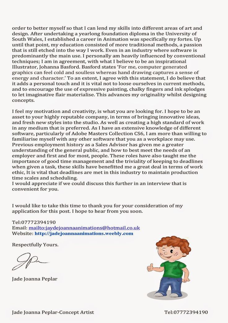cover letter for 3d animation google search 3d animator cover letter