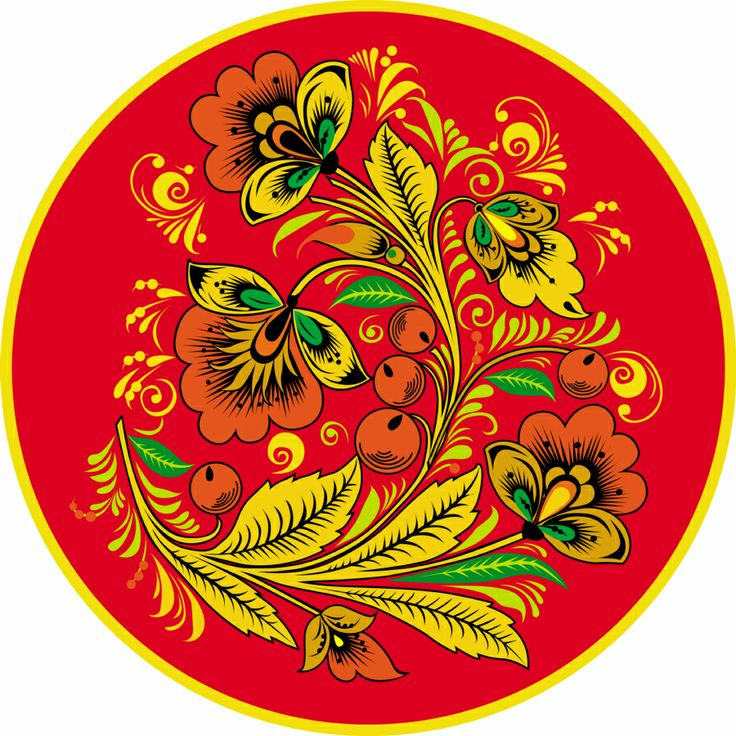 Folk Khokhloma painting from Russia. A round floral pattern in red, yellow, green and black colours. #art #folk #painting #Russian