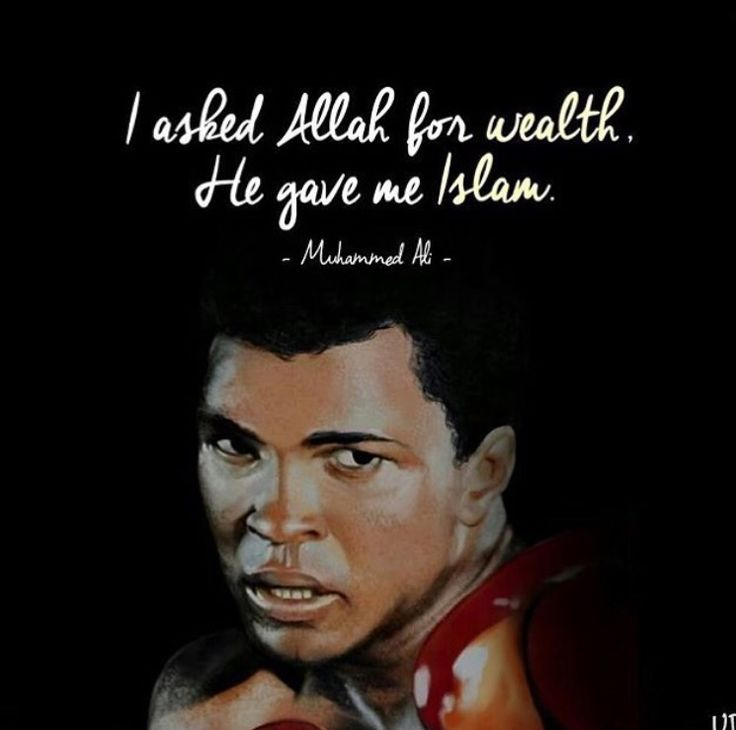 Muhammad Ali. Great Muslim role model. Rest in peace, Champ.