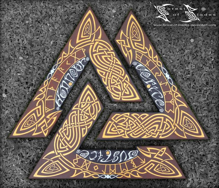 mula bandha the valknut lock by forest of blades on. Black Bedroom Furniture Sets. Home Design Ideas