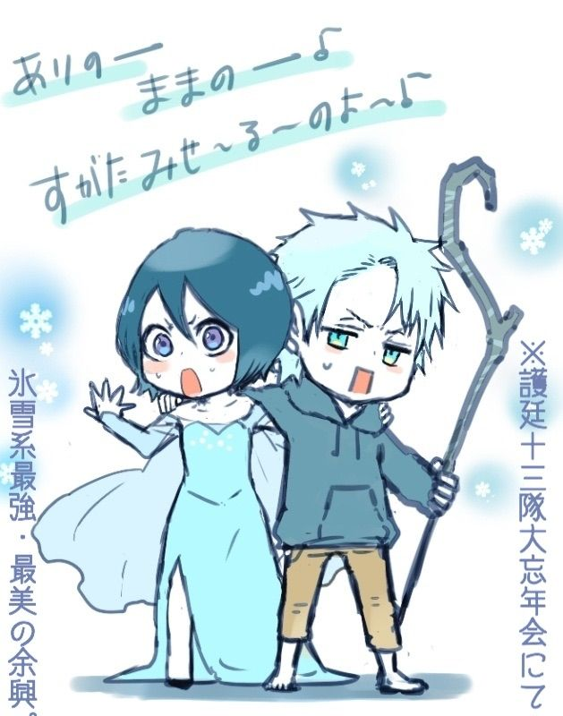 Rukia as Elsa and Hitsugaya as Jack Frost. They look cute together :)