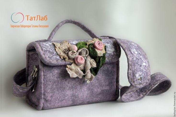 """Купить Войлочная сумочка """"сопрано"""" - бледно-сиреневый, однотонный, сумочка, сумочка через плечо"""