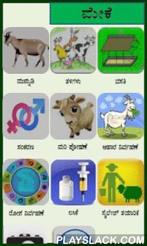 Goat Kannada  Android App - playslack.com ,  This is agriculture mobile apps developed for the farmers. These apps equipped with high end analytics and decision support system with local language support. Aps are very intuitive with interactive audio video content. These are designed to deliver the information by breaking literacy barrier. For more details please contact info@jayalaxmiagrotech.comPh:+91-8861888390