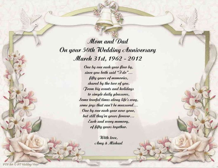 50th anniversary quotes   50th wedding anniversary poems mom and dad Quotes