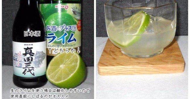 【サムライ・ロック】  味:日本酒の麹の匂いをライムでおさえた爽快感のある日本酒カクテル  シェイカー:不要  材料:  ・日本酒  ・ライムジュース  ・氷