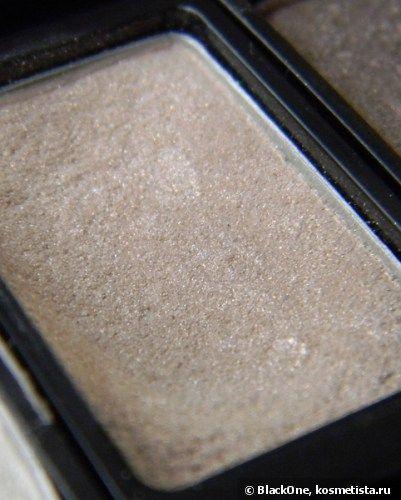 Artdeco Eyeshadow 11