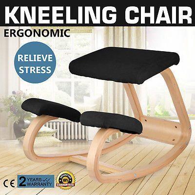 Adjustable bentwood Ergonomic Kneeling Chair Ergonomically Stool Relieve Stress #ergonomics