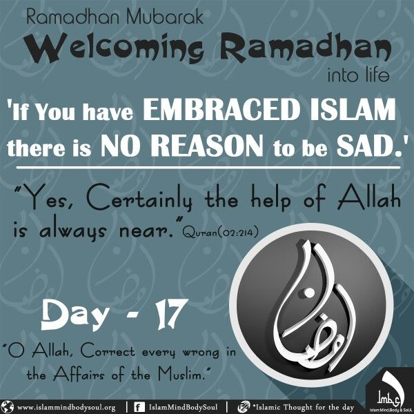 #welcoming #Ramadan #imbs #Islamic #embrace #allah #sad #mercy #day17 #Muslim #quran #life