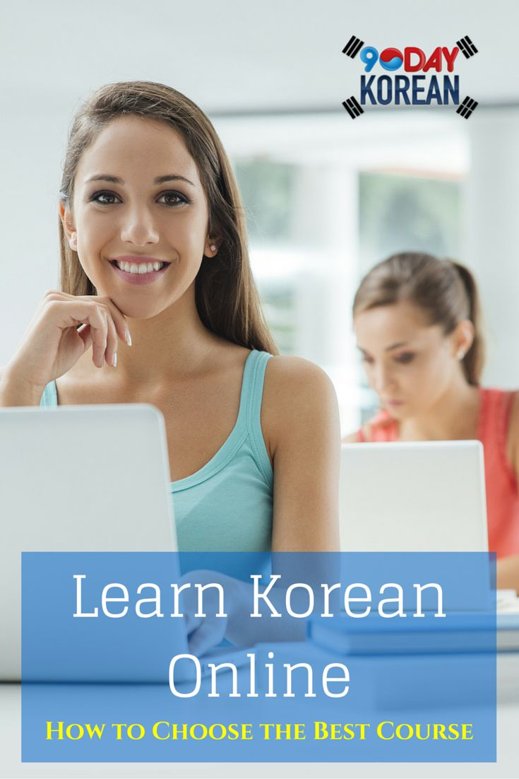 Learn Korean Online: How to Choose the Best Course  Learning Korean online can be a fun and convenient way to learn the language. However, you need to know what kind of course will match your goals and your personal style. We'll let you know what you look for!