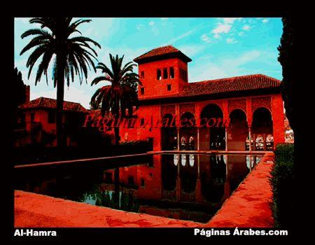 MÚSICA ANDALUSÍ - Mi agua es perlas fundidas (Ibn Zamrak, 1333 - 1393) - (Video)