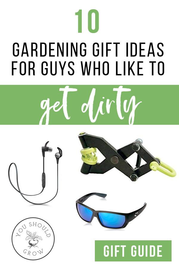 what do guys like for gifts
