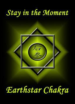 Earthstar, the forgotten chakra