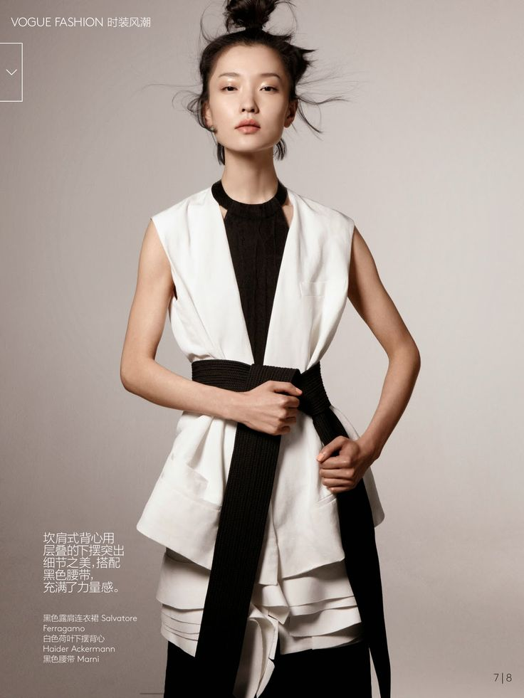 Du Juan by Daniel Jackson - VOGUE CHINA FEBRUARY 2015