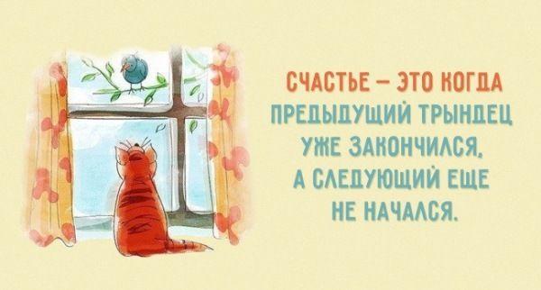 Gallery.ru / Фото #162 - ПРО НАС, КРАСИВЫХ... - 58savinkina