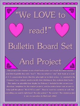 Great reading/writing Valentine's Day bulletin board idea/template with ready-to-use title and accent shapes.