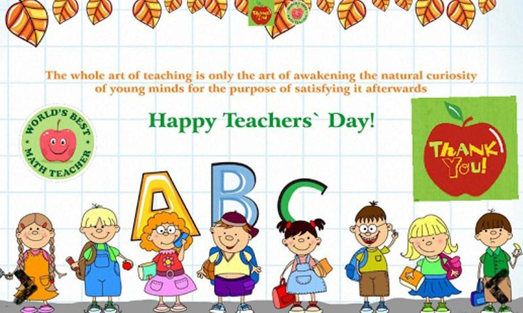 Funny Teachers Day Images http://facebookmonthlydownload.com/teachers-day-images-free-download/funny-teachers-day-images/