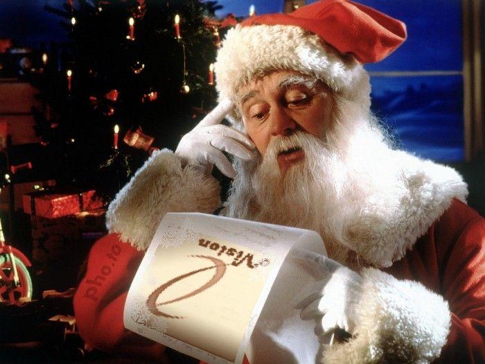 Scrisoare către Moş Crăciun