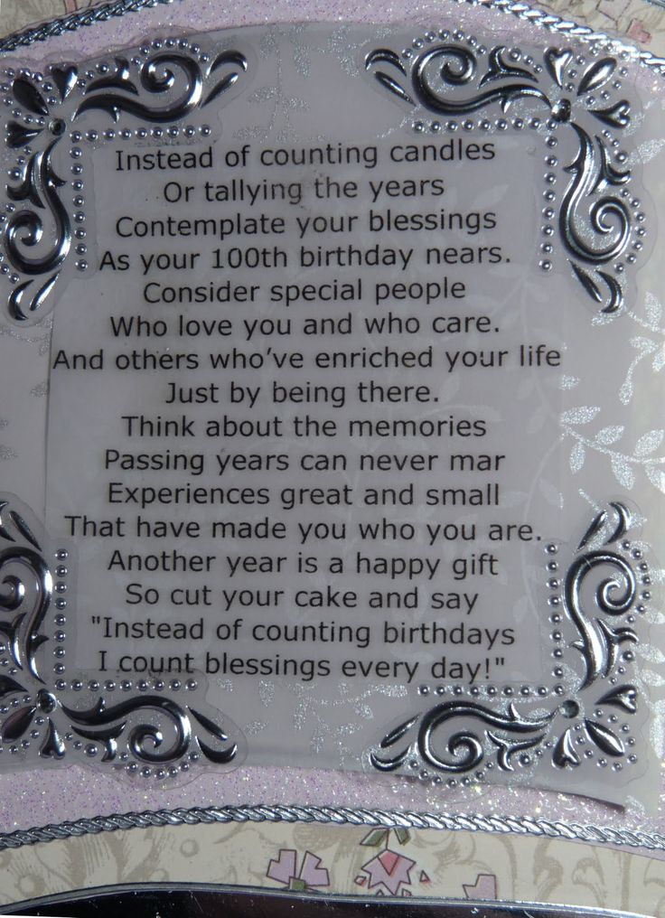 100th birthday poems for grandma | Mimmie's 100th Birthday ...