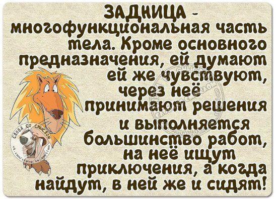 (89) Одноклассники