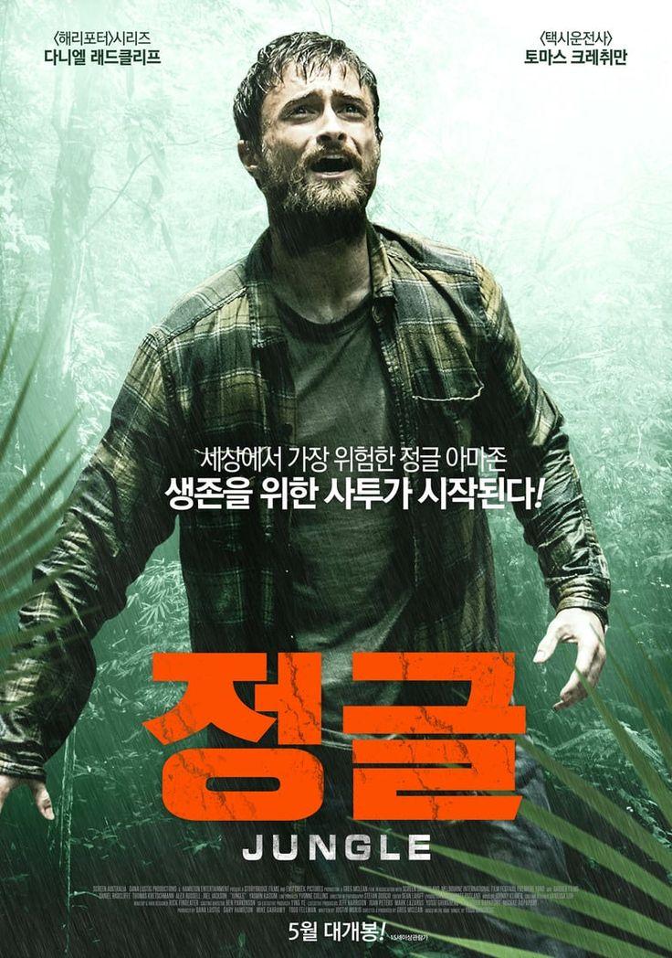 Mozi Jungle Teljes Film indaVidea (Magyarul) 2019 HD 1080P