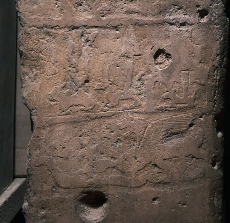 Broken Stone Pillar : Limestone boundary stone consists of a massive