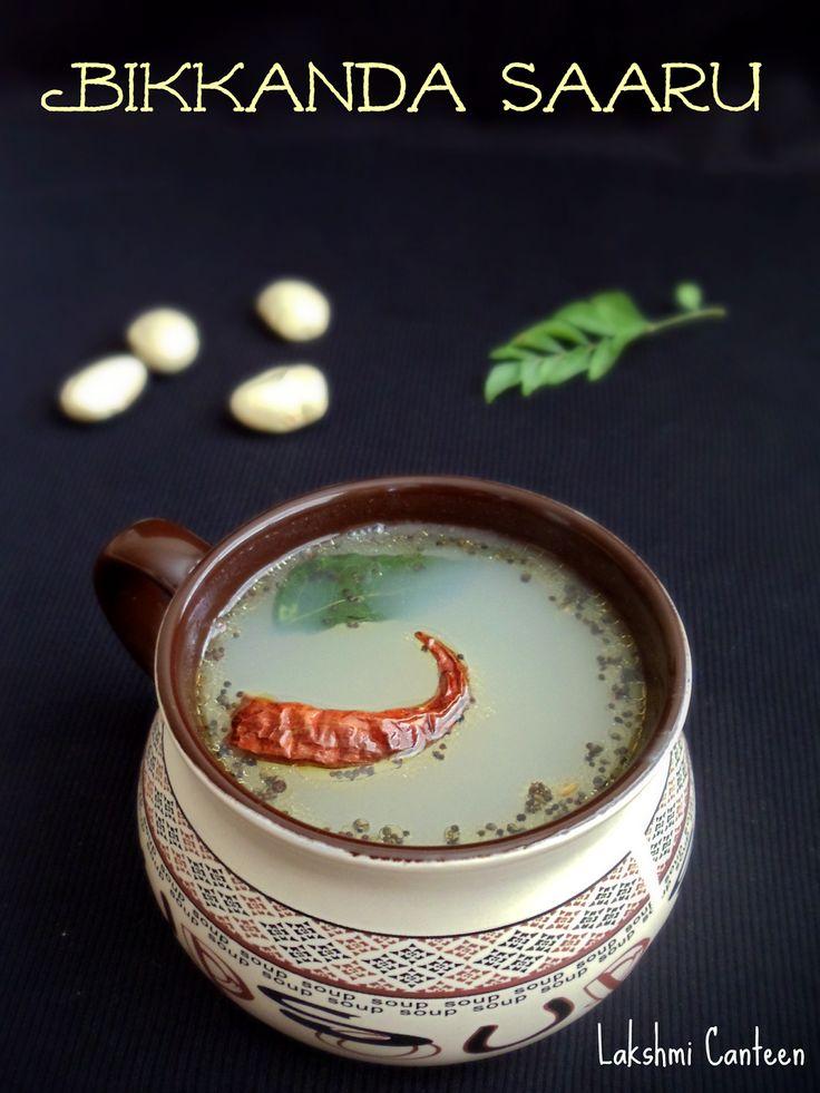 Bikkanda Saaru is a simple soup made using jackfruit seeds. Recently we got a huge piece of jackfruit. We enjoyed every bit of it. I also m...