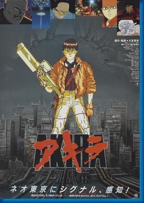 Akira Movie Poster 24inx36in