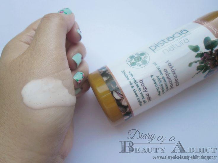 Beauty Review:Pistacia Natura Cosmetics Body Milk