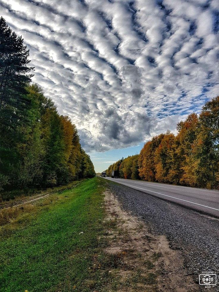 Картинки дорога в облака