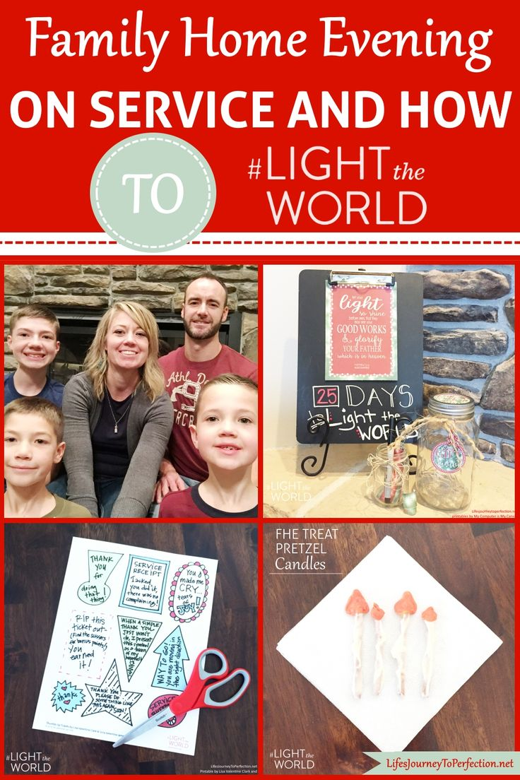 Family Home Evening on Service and how to #LIGHTtheWORLD including a fun treat idea!