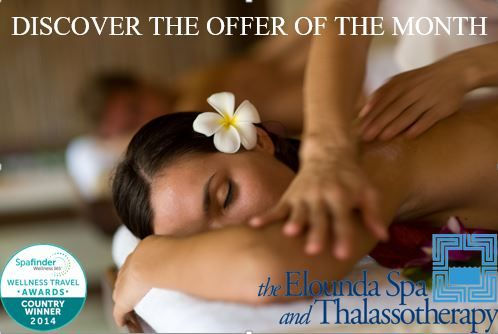 """At the Elounda Spa & Thalassotherapy, each month we select one of our favorite and most delightful spa treatment as the """"Spa Offer of the Month""""! #Discover #spa #offer #treatmentofthemonth http://lux.ht/1JNxtGg"""